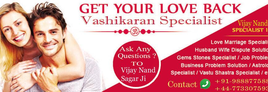 get-your-love-back-vashikaran-mahi-copy-1